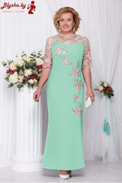 d2312489a Платье женское Nn-5543-5 Vestidos Elegantes Para Señoras