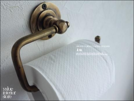 ◆V_S 真鍮トイレットペーパーホルダー 北欧 タオル掛け ブラス