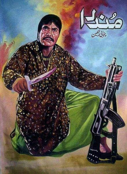 30 best Pakistani art and funk images on Pinterest Pakistani - m bel rehmann k chen