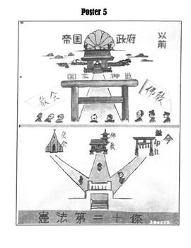 Occupation of Japan