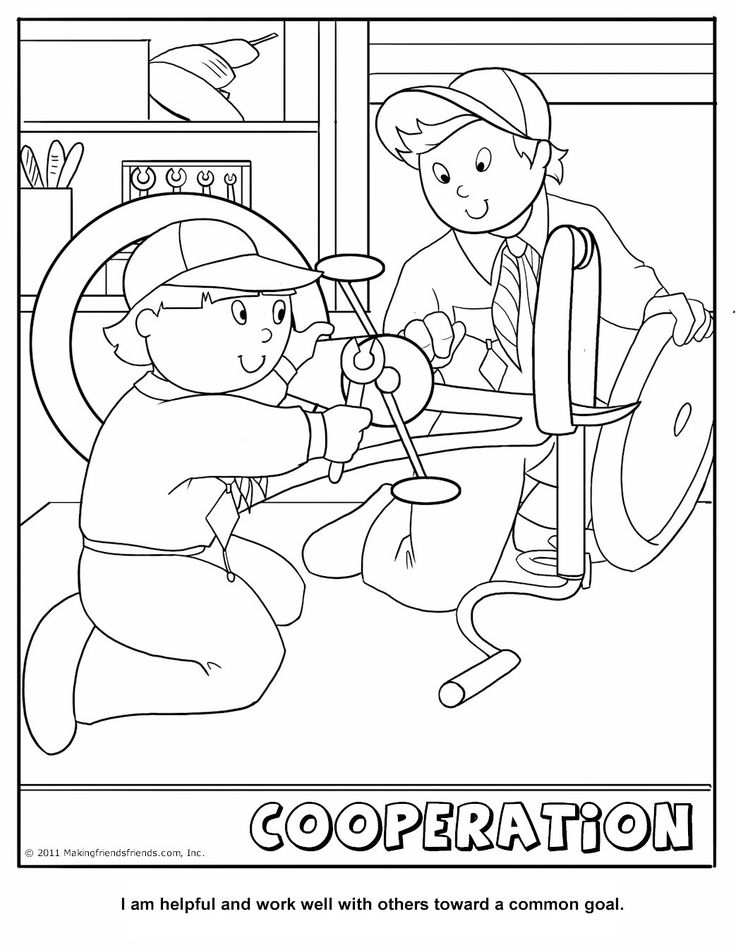 Cooperation Coloring Page.  Wolf Cub Achievement 10a.
