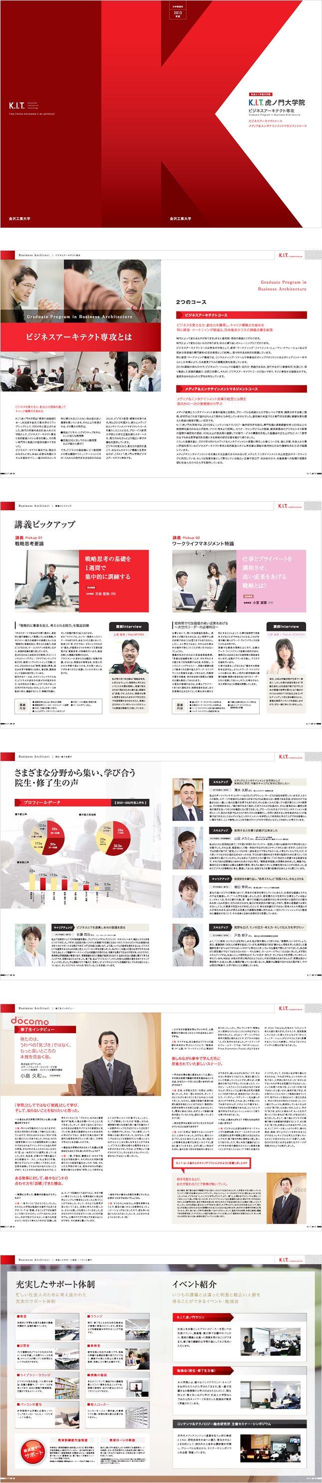 デザイン制作実績020/パンフレットデザイン.com