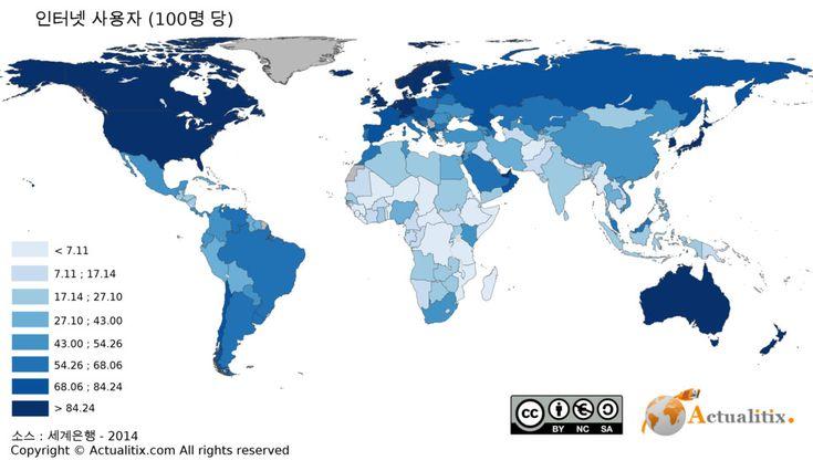 세계지도 : : 인터넷 사용자 (100명 당) - 2016