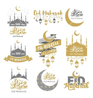 Eid mubarak emblems set vector