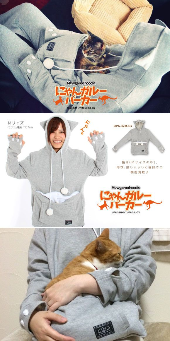 The Mewgaroo hoodie by Japanese pet supply company Unihabitat is a sweatshirt that features a cat-sized pouch in the front so that feline pals can snuggle closely with their human friends. The wedge-shaped pouch includes a washable liner for the inevitable build up of cat hair, and the long cuffs have thumb holes and a paw-print design. Some small-breed dogs can even squeeze into the pouch for a snuggle.