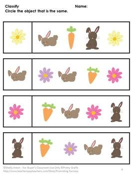 FREE!!!!  Easter will be fun with this springtime bunnies freebie! You will receive three matching worksheets (no prep) along with answer keys. Enjoy!