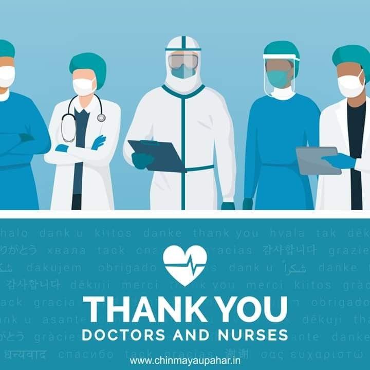 Thank You Doctors Doctor Superhero Hero