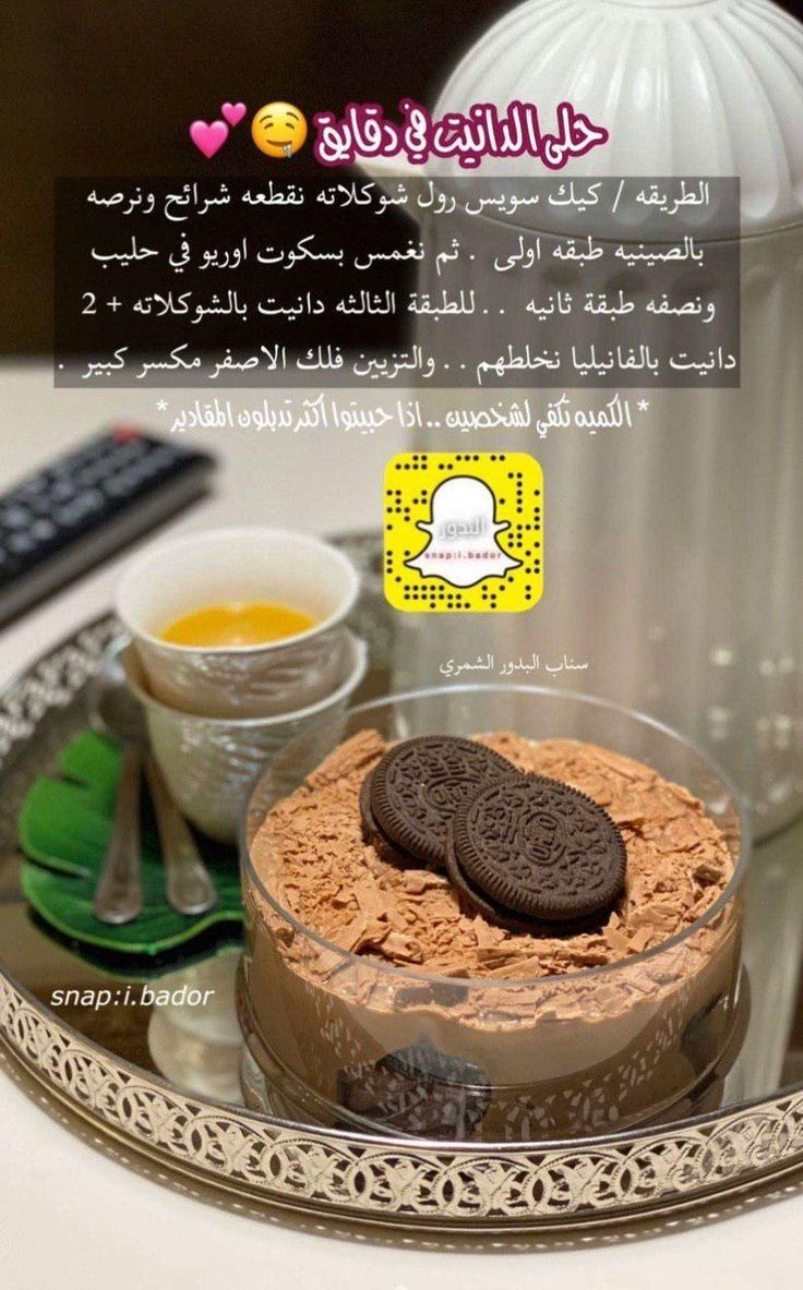 ايس كريم الاوريو Dessert Recipes Desserts Cooking Recipes
