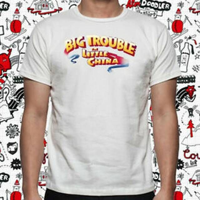 Big Trouble In Little China Martial Arts Logo Men S White T Shirt Size S To 3xl In 2020 White Tshirt Men Mens Tops Mens Tshirts
