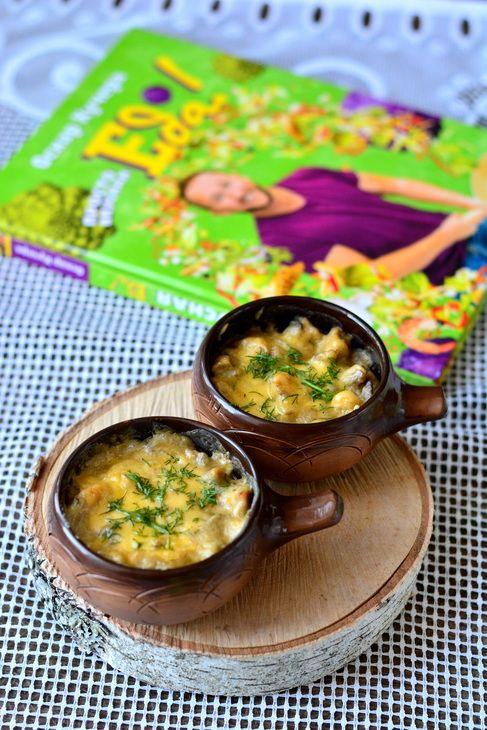 Жульен с курицей и грибами рецепт