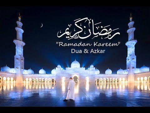 Ramadan 2016 - Ramadan Kareem - Ramadan Supplications - رمضان المبارك By...