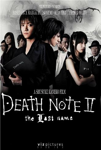 Death Note 2: The last name [HD] (2006) | evid