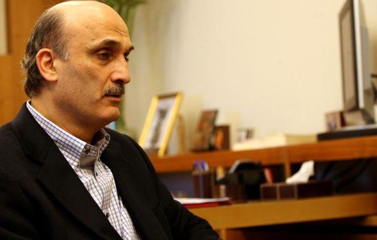 جعجع عرض مع سفير أستراليا سبل مكافحة الإرهاب
