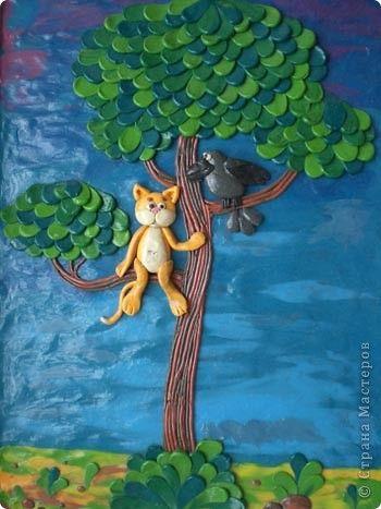 """Эту картину я делала по мультику """"Котенок с ул. Лизюкова"""". Только у меня он под солнышком пожелтел. В оригинале котенок серый. фото 1"""