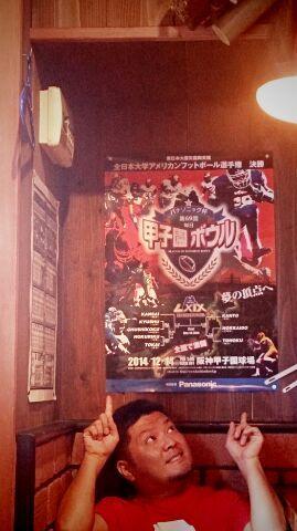 @あだん別館(沖縄県那覇市安里)ゆいレール安里駅(栄町市場)近くにある超有名な串焼き屋さんの別館です。一緒に写っているのは本店から別館勤務になった金城くんです。機会があれば是非食べに行って欲しいお店の1軒です。