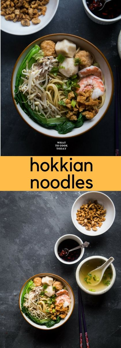 Mie Hokkian Medan/Hokkian Noodle. Noodles are tossed in pork lard and served with fish balls, shrimp, other toppings, and crispy pork cracklings