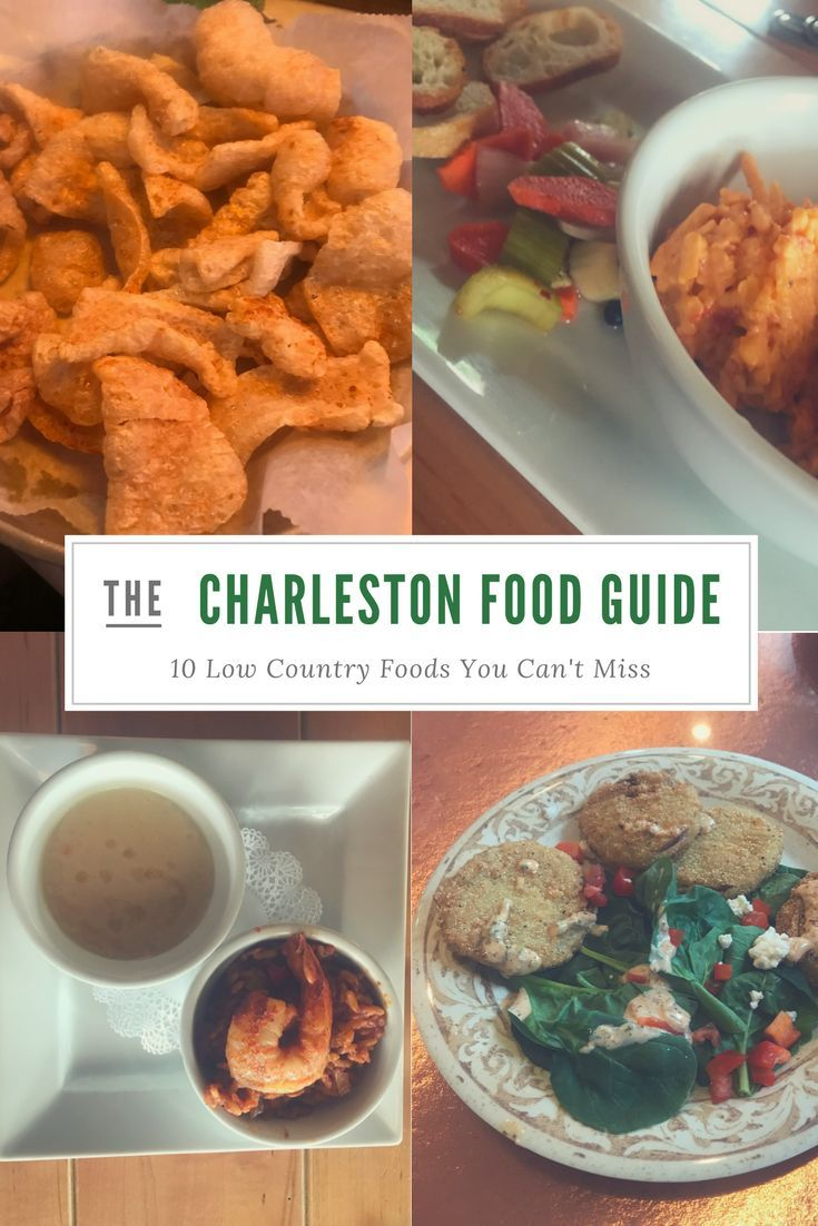 Charleston, South Carolina is a foodie destination. If you have the chance to visit these are 10 low country Foods in Charleston you will not want to miss!