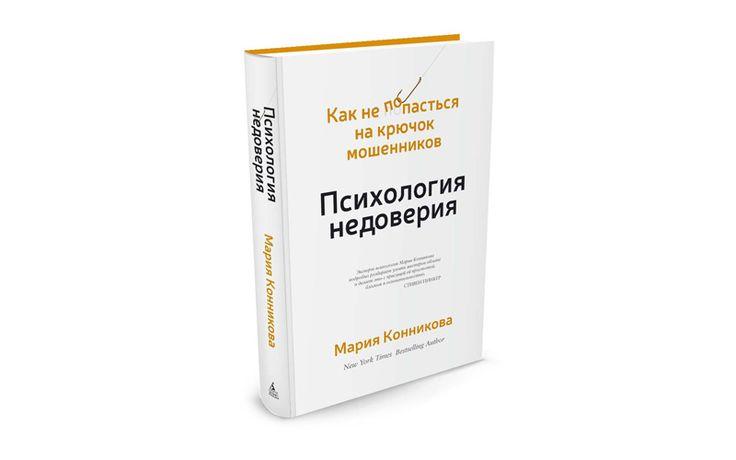 Лучшие научно-популярные книги 2016 года / Newtonew: новости сетевого образования