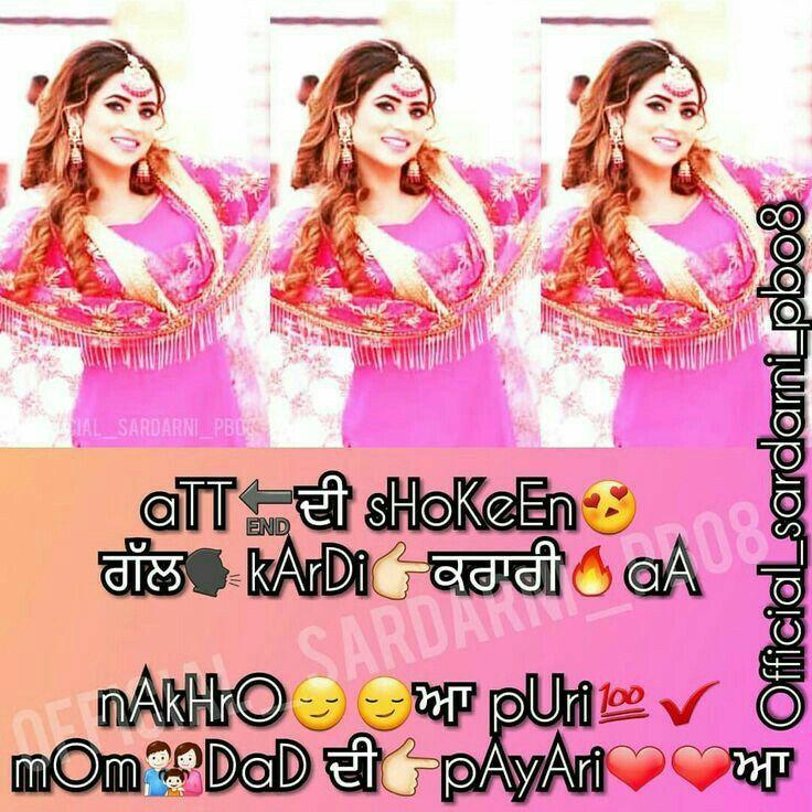 @AMAN❤ Punjabi Attitude Quotes, Punjabi Quotes, Girls Status, Punjabi  Status,