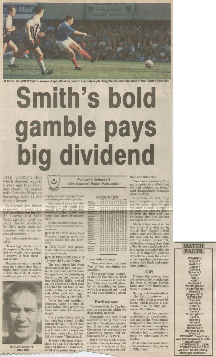 Portsmouth 2 Grimsby Town 0 in April 1992 at Fratton Park. A newspaper report #Div2