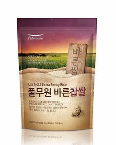 Pulmuone Premium Rice on Packaging of the World - Creative Package Design Gallery