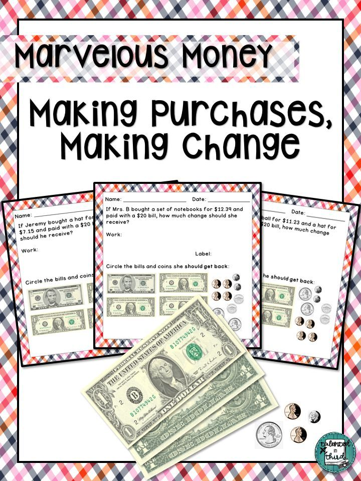 Do Your 2nd Grade Students Need Help Counting Bills, Making Change, And  Adding Money? These Fun Word Problem … Money Worksheets, Money Word  Problems, Adding Money