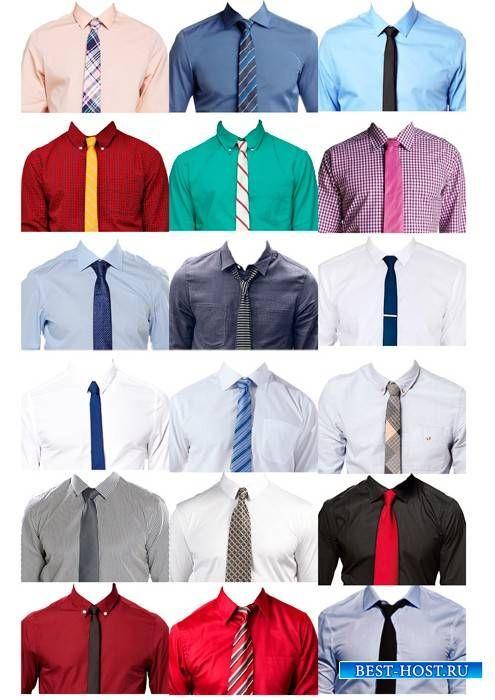 Шаблоны для фотошопа - Рубашки с галстуком (с ...