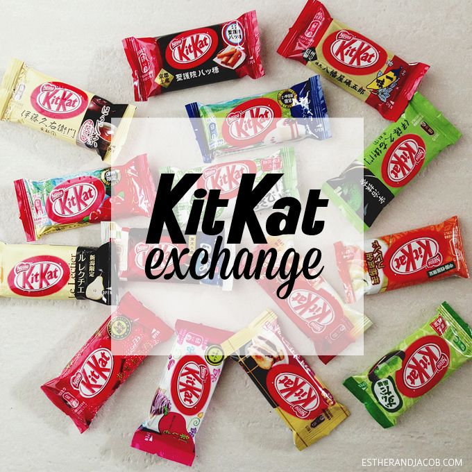 About japanese kit kat flavors & our kitkat exchange. I write a list of kit kat flavors that we've tried including kitkat wasabi, apple, sweet potato, etc.