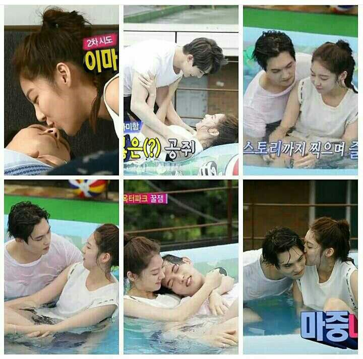 Jonghyun and seungyeon really dating service 2