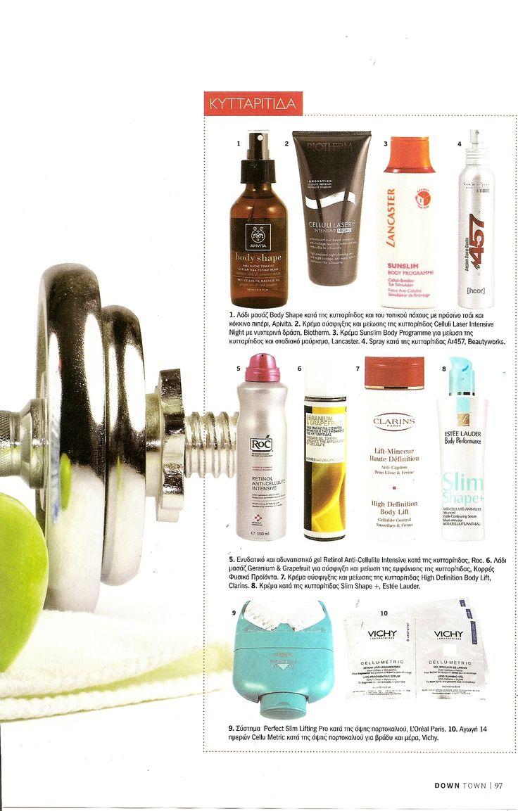 Down Town Mag - Body Cares - ar457 Silky Body oil [hcor] by ar457 with #Clarins #Apivita #EsteeLauder #Roc #Biotherm #Vichy - #cultbeauty #arganoil #SkinCare