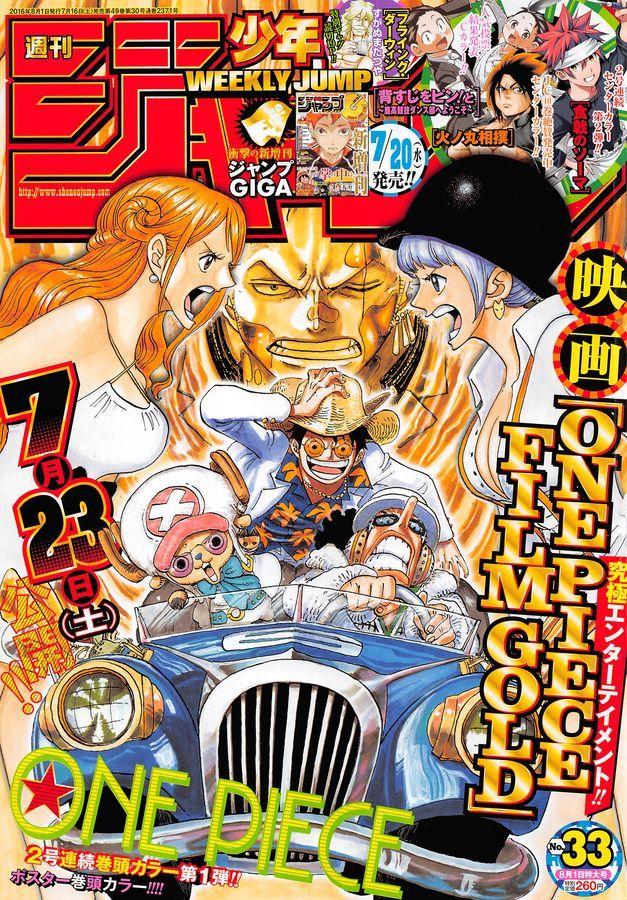 C'est le #shônen #manga #OnePiece d' #EiichiroODA qui fait la couverture du #WeeklyShônenJump n°33 de l'année 2016, chez #Shueisha.