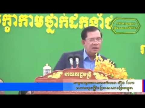 Advice of Prime minster Hun Sen