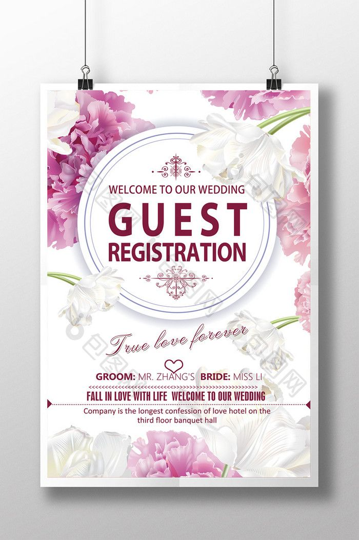 Wedding Wedding Welcome Sign Poster Pikbest Wedding Design
