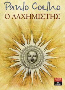 Λογοτεχνικά Βιβλία & Δοκίμια στα ελληνικά   Public