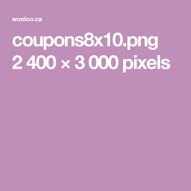 coupons8x10.png 2 400 × 3 000 pixels