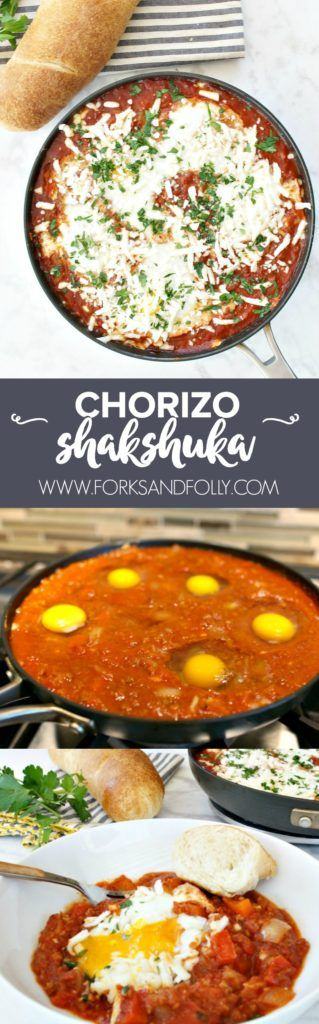 Shakshuka (eggs baked in a tomato sauce with peppers and onions) gets a flavor kick with Spanish chorizo! LOVE! You'll be making this Chorizo Shakshuka recipe for breakfast, lunch, and dinner!  Featuring World Market plates, linens, and silverware.