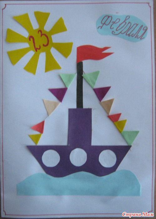 Хорошее настроение, нарисовать открытки на 23 февраля своими руками в детском саду