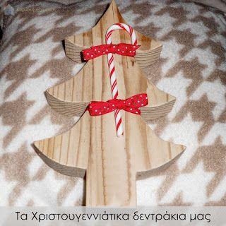 Κυριακή στο σπίτι...: Τα Χριστουγεννιάτικα δεντράκια μας [Project 88]