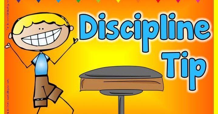 Фишка про дисциплину на уроках.