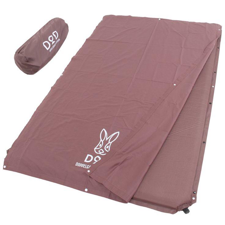 DOPPELGANGER OUTDOOR (ドッペルギャンガーアウトドア) 略してDOD。  ペタペタせずに、いつでも清潔。丸洗いできるシーツ付きエアマット。   #キャンプ #アウトドア #テント #タープ #チェア #テーブル #ランタン #寝袋 #グランピング #DIY #BBQ #DOD #ドッペルギャンガー