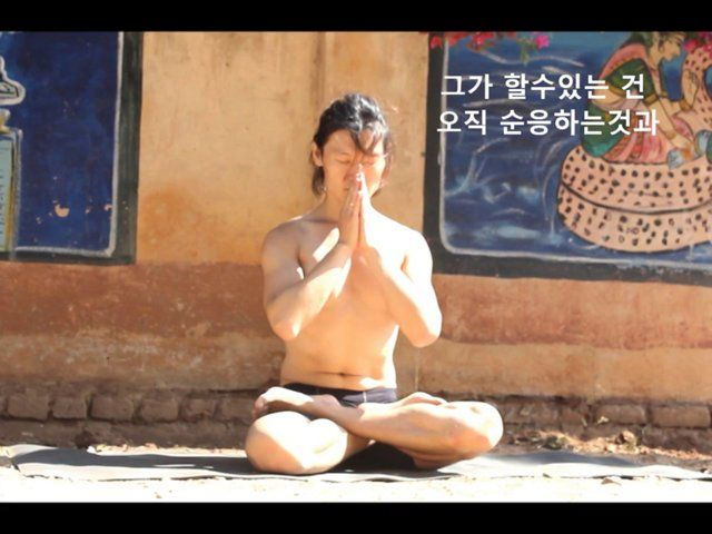 #Ashtanga Yoga Of Mind With Seung Wook - In India, Mysore 2013.12  #Ashtanga #yoga #truthyoga #mysore