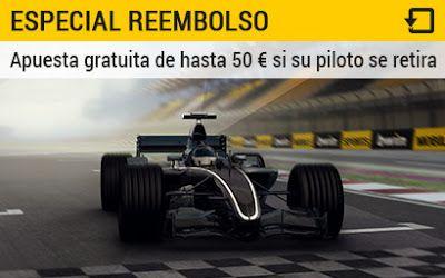 el forero jrvm y todos los bonos de deportes: bwin reembolsa 50 euros si tu piloto se retira F1 ...