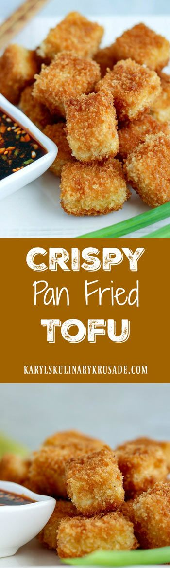 Crispy Pan Fried Tofu. Golden, crunchy exterior, and soft inside. Combine these beauties with a bold and spicy dipping sauce to make a perfect snack, appetizer or meal. You'll want to eat these straight out of the skillet! #tofu #vegetarian #glutenfree #appetizer #fingerfood #snacks #karylskulinarykrusade