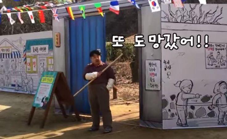 """[영상] 민속촌 추억의 그 놀이, '벨튀' 체험…""""초인종 누르고 도망치자"""""""