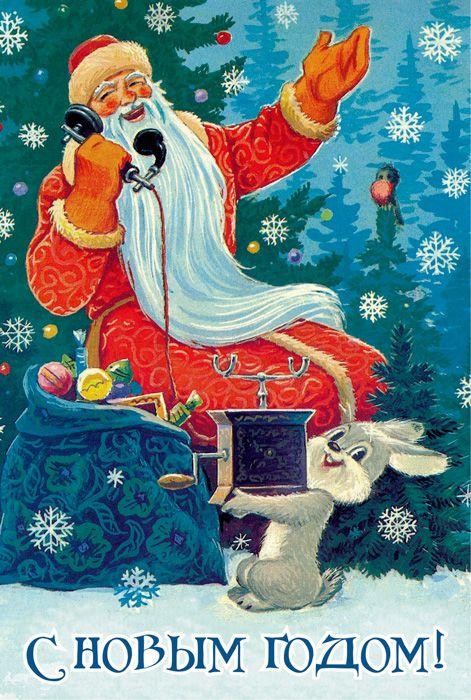 Советские новогодние открытки Владимира Зарубина | Художественная мастерская