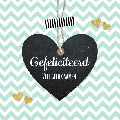 Hippe felicitatiekaart voor een huwelijk met hartje en zigzagprint, verkrijgbaar bij #kaartje2go voor €1,79