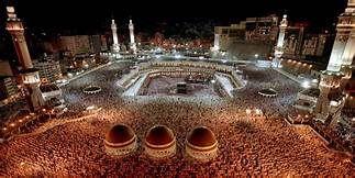 full saiz hd wallpapers islamic high quality - Yahoo Image Search Results