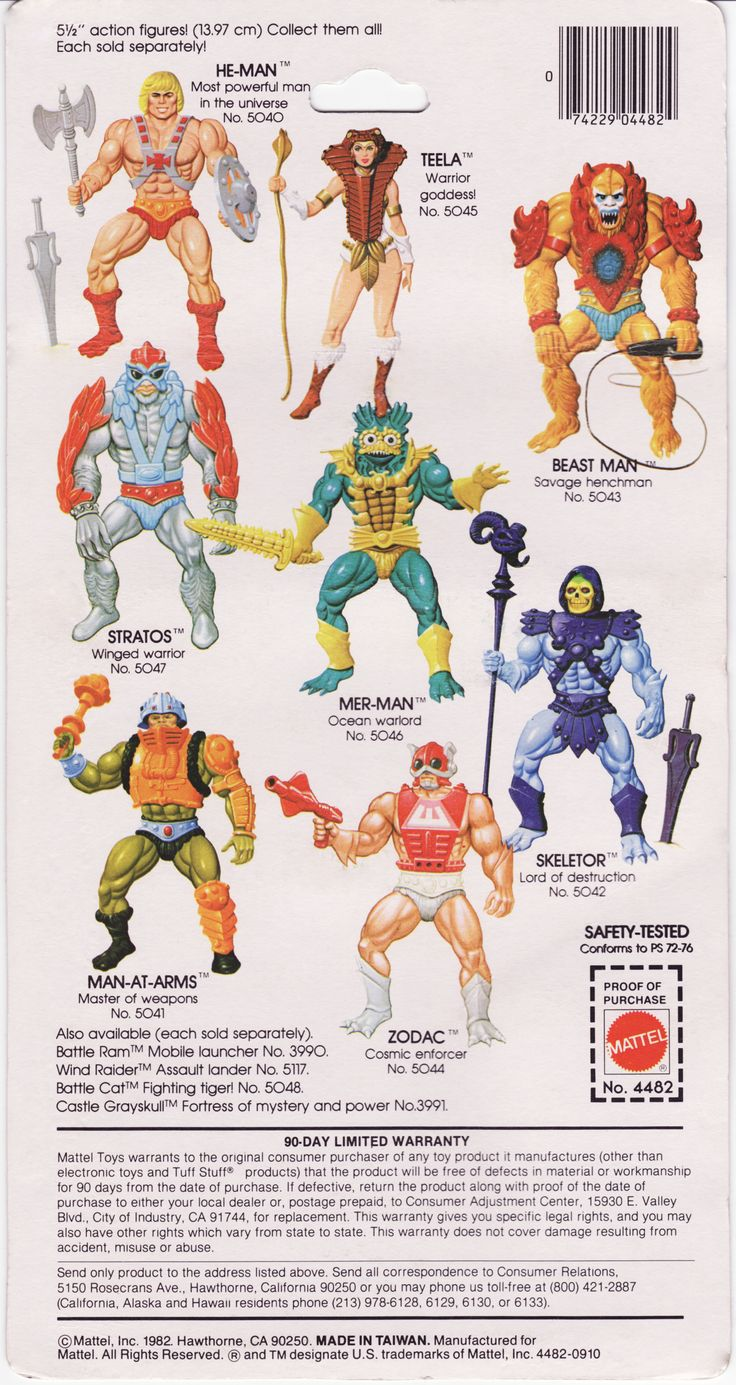 best he man images on pinterest