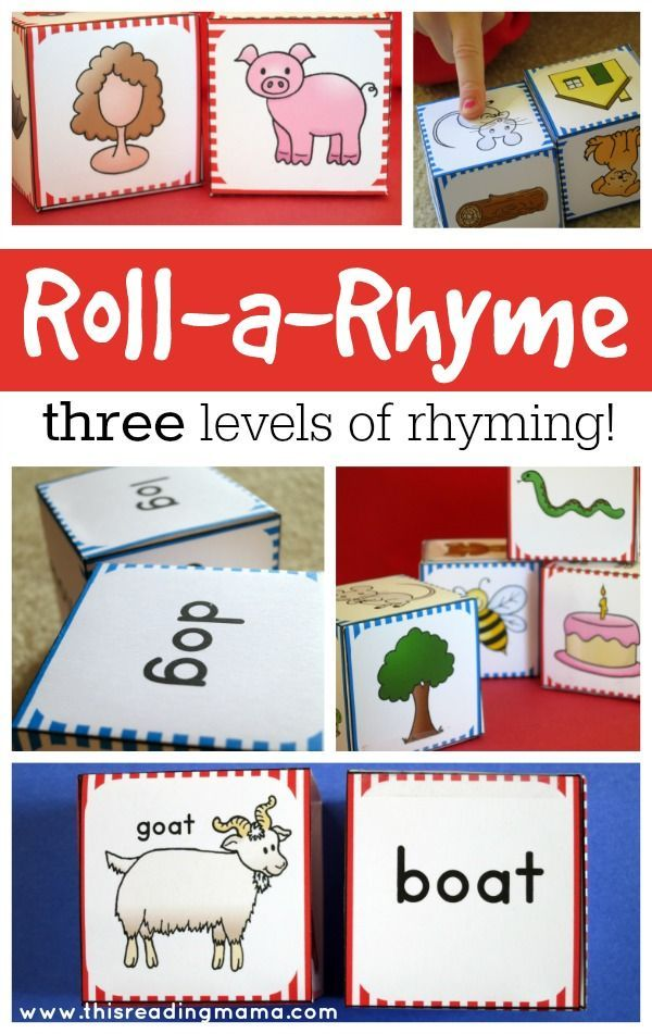 FREE Roll a Rhyme with THREE levels of rhyming fun: 1- matching rhyming pictures, 2- matching pictures to rhyming words, 3- matching just the words | This Reading Mama