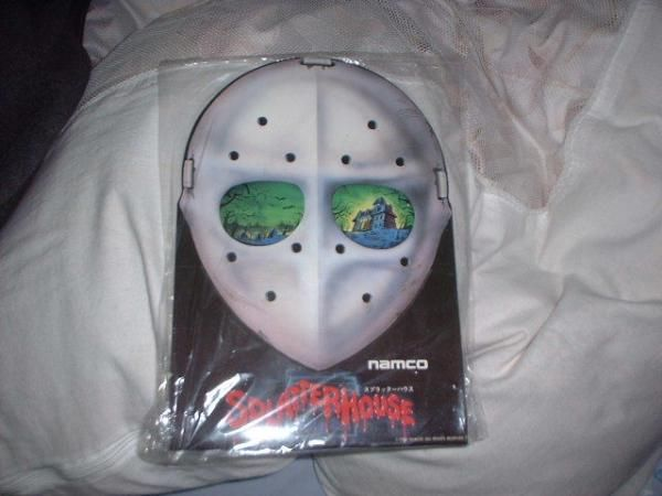 Splatterhouse Terror Mask Halloween Mask | Halloween masks ...